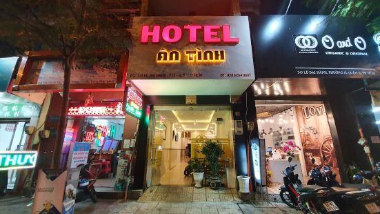 An Tinh Hotel