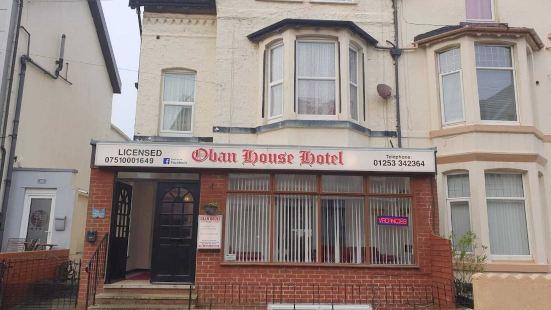 Oban House Hotel