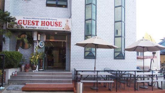 Gyeongju Guest House