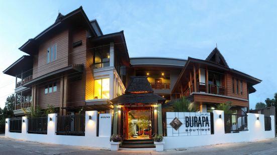 부라파 부티크 호텔