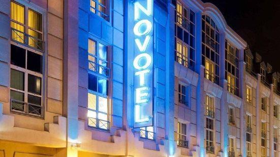 諾富特里爾中央格蘭德廣場酒店