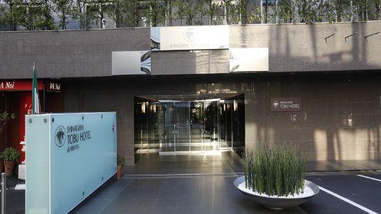 시나가와 토부 호텔