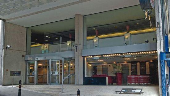 The Britannia Nottingham Hotel