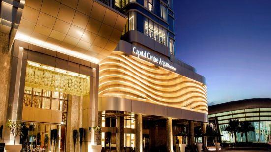 首都中心羅塔納公寓式酒店