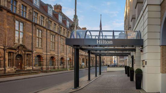 劍橋市中心希爾頓酒店