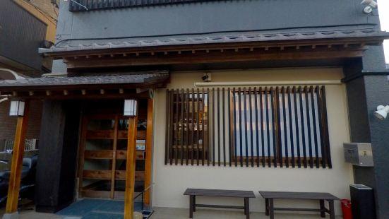 Narita Sando Guesthouse - Hostel