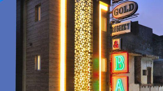 黃金攝政酒店