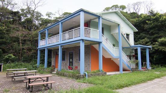 YHA Ngong Ping Youth Hostel