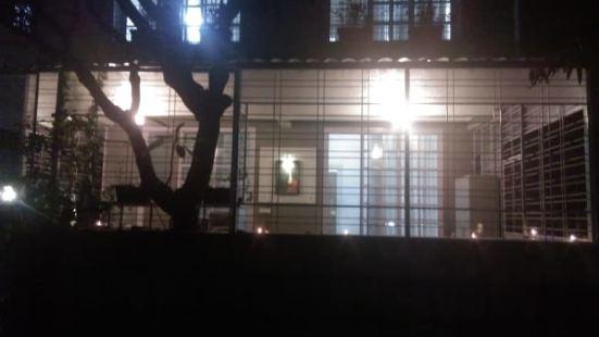Acharya Rajneesh House