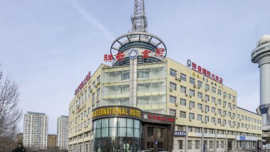 佳木斯祥雲國際大酒店