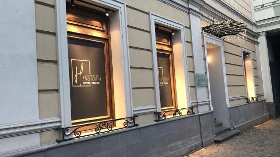 第比利希歷史酒店