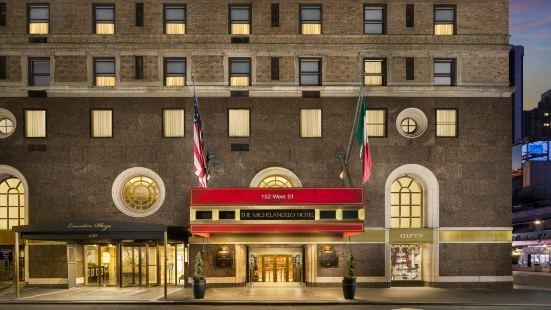 紐約米開朗基羅酒店