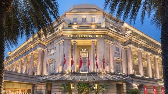 더 풀러턴 호텔 싱가포르