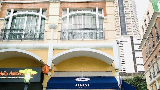 Atnest Hostel