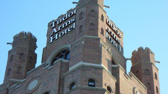 圖多阿姆斯希爾頓逸林酒店