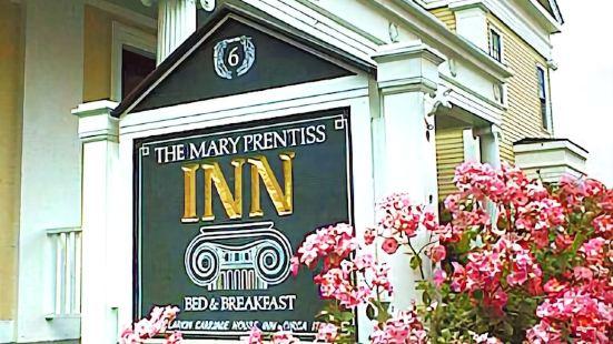 瑪麗普倫蒂斯酒店
