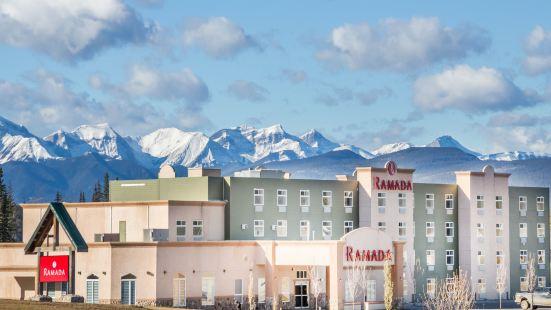 Ramada by Wyndham Hinton