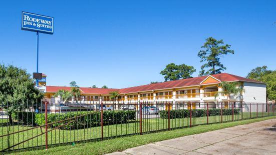 亨博爾羅德威套房旅館