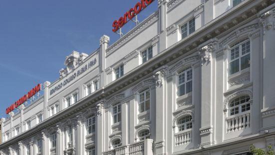 庫裏森斯考特爾酒店