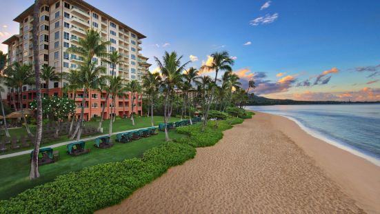 毛伊島海洋俱樂部萬豪酒店 - 拉海納&納皮裏大廈