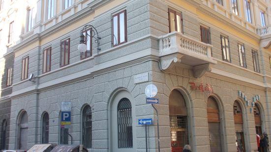 阿菲塔卡梅爾艾里斯家庭旅館