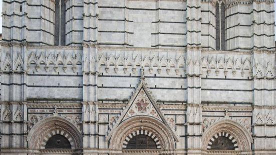 Il Battistero Siena Residenza d'Epoca