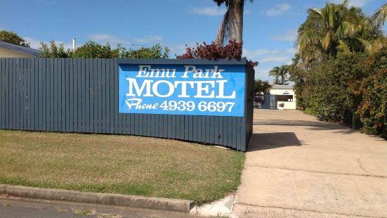 Emu Park Motel