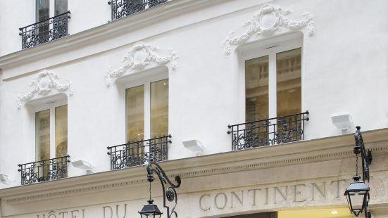 ドゥ コンティネント ホテル