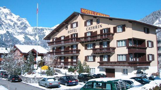 卡特日恩酒店