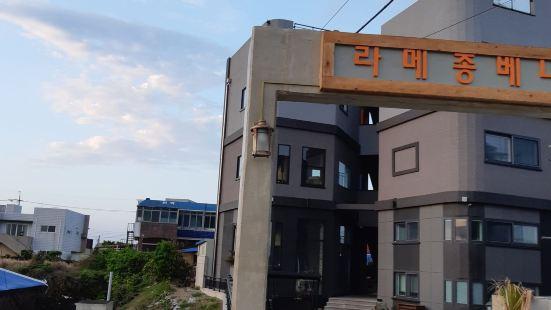 La Maison Benie in Jeju