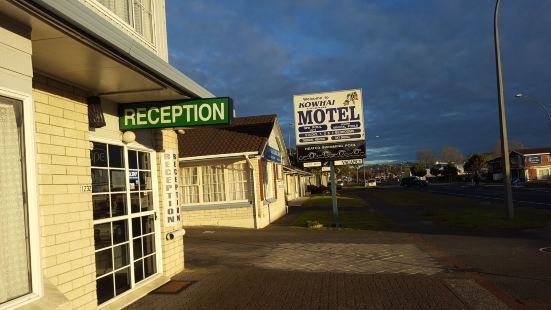 Kowhai & Colonial Motel Rotorua