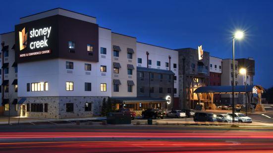 斯東尼小河酒店及會議中心