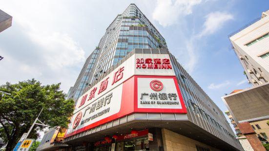 Home Inn (Guangzhou Huangsha Avenue)