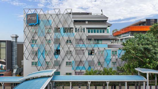 Haven't Met Hotel Silom Bangkok