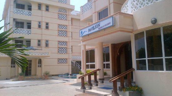帕維龍度假公寓式酒店