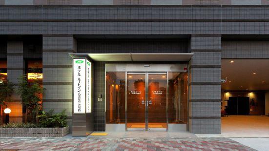 露櫻酒店 名古屋今池站前店
