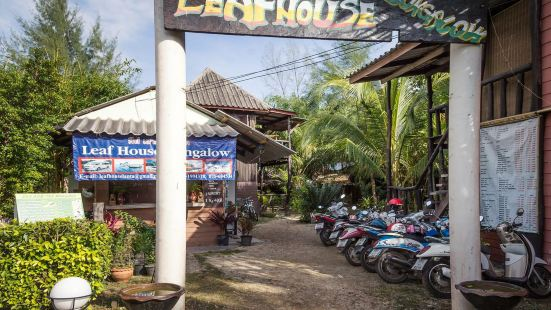 Leaf House Bungalow Krabi