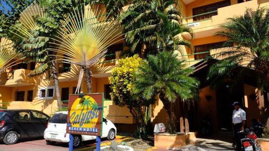 卡呂普索海灘酒店