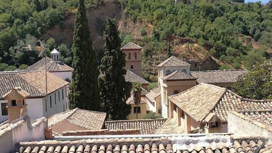 Vista Alhambra Apartamentos