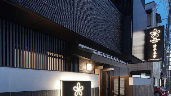 Stay SAKURA Kyoto Kiyomizu Gojo
