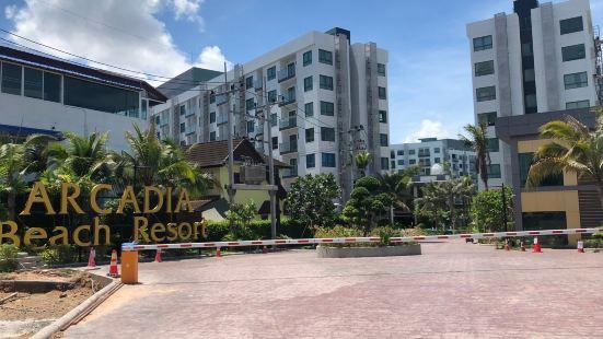 市区度假村Arcadia Beach Resort