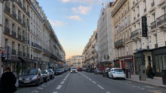 Cozy Home in Quartier Latin Paris