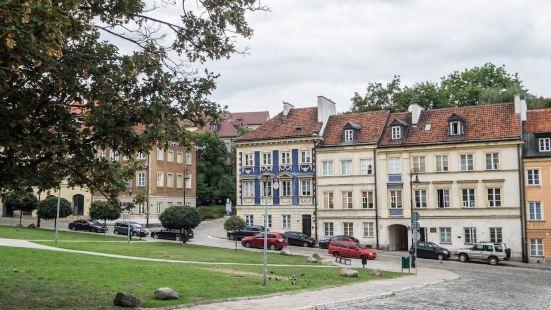 Prudentia Apartments Krzywe Koło