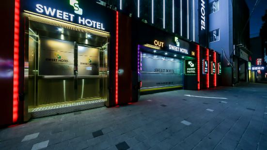 Daegu Gyeongbuk University Sweet Hotel