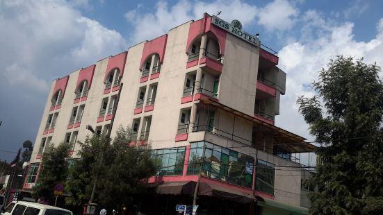 Sgs Hotel