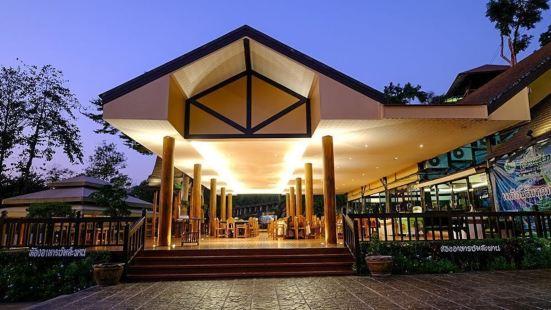 Suansaiyok Resort