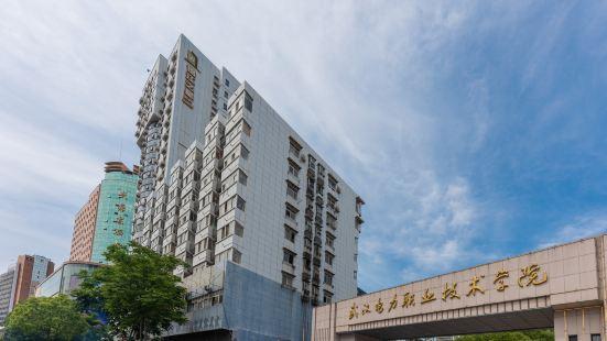 Jinjiang Inn Select (Wuhan Guangbutun Metro Station Wuhan University)