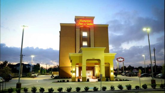 Hampton Inn & Suites Houston I-10/Central
