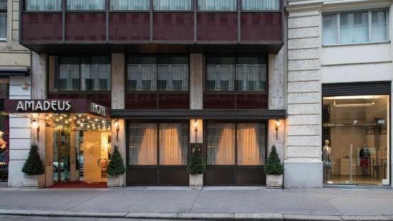 阿瑪迪斯安娜酒店