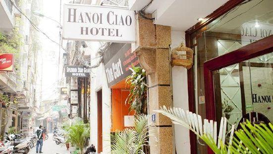 Hanoi Vision Boutique Hotel
